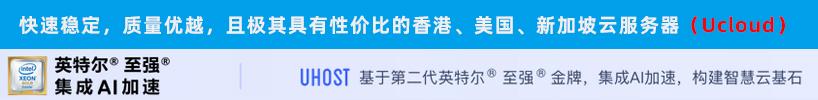 便宜香港主机